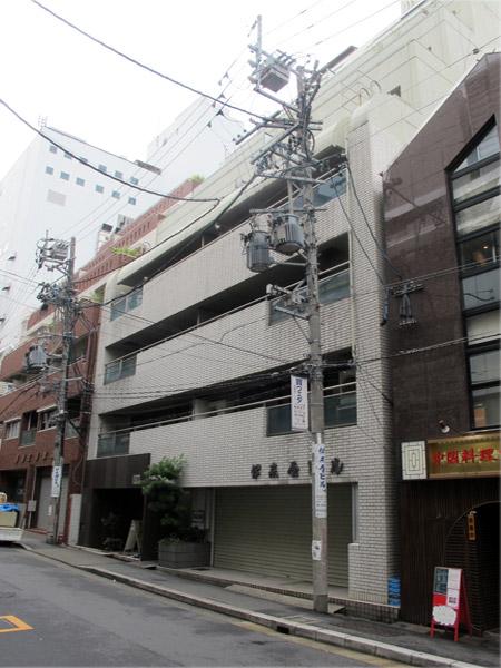 伊東屋中駒ビル新館
