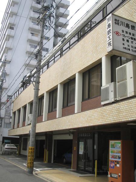 川島第5ビル